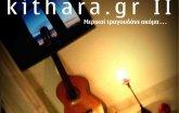 Κιθάρα CD 2