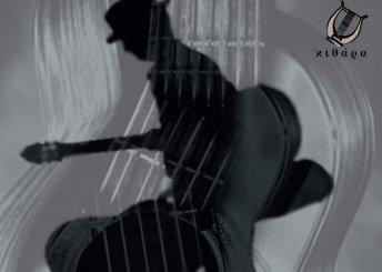 Κιθάρα CD 1