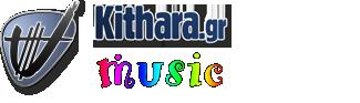 Κιθάρα-Σελίδες καλλιτεχνών